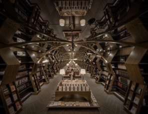 唯想建筑李想设计--上海闵行钟书阁书店