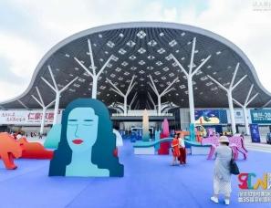 2020深圳国际精装住宅展×则灵艺术