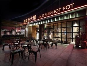 455㎡老船说火锅,川菜火锅餐厅设计,复古风可靠谱了