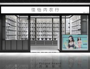 历新设计给你带来高级黑白色调的内衣店铺设计