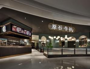 深圳西餐厅设计,原石牛扒,宝安大仟里得奖设计