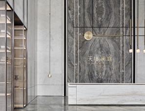 大研设计+馥高设计--苏州天镜澜庭接待中心