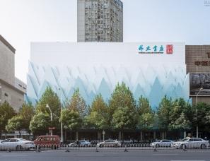 Wutopia Lab--湖北省外文书店