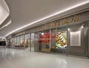 潮流餐厅设计,日日香鹅肉饭店,引领潮汕人的新潮流!