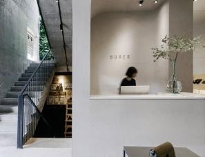 """神奇建筑研究室--北京·""""素人皮具""""零售店"""