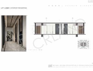 SCDA&如恩-华润公寓样板间大堂