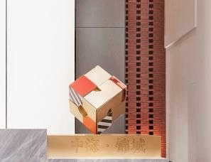 GBD设计--天津中海锦城售楼处