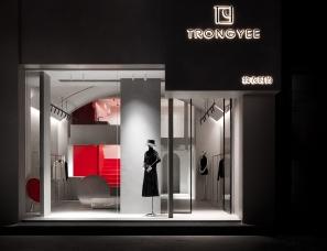 艾克建筑设计--衍生TRONGYEE设计师品牌集合店
