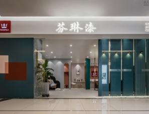 晓安设计 有温度的商业空间,承接所有可能性的想象