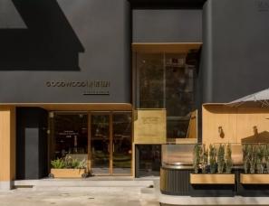 蜂鸟设计刘芮言--良木缘店