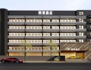 非设计品牌分享——潮漫酒店2.0设计
