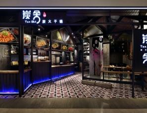 餐饮室内设计,炭舍,川味风情餐厅