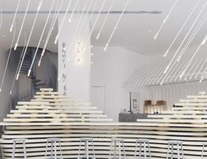 深凡环境艺术设计--三角猫与三角烧茶食店