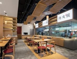 紫牛餐饮空间设计--味道长安(奥克斯店)