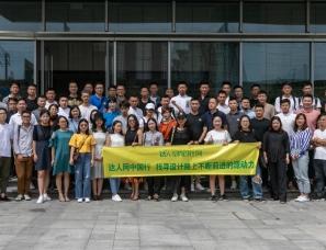 达人网中国行 | 2018年9月走访南京北岩.观享际.DOLONG