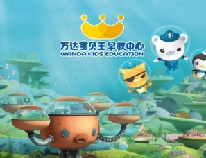 上海江桥万达宝贝王早教中心 | WUD伍曦设计