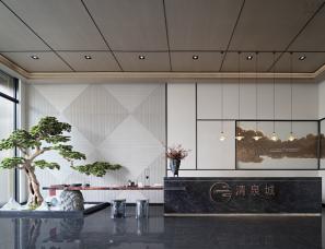 纳沃设计--金科·清泉城营销中心