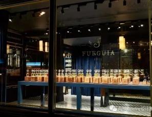 季裕棠设计--香水Fueguia 1833纽约精品店