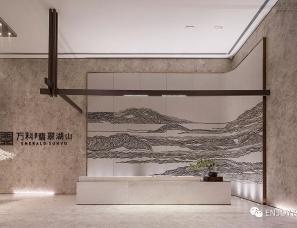 ENJOYDESIGN--徐州万科翡翠湖山售楼处