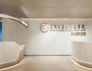 JLa设计--前海人寿广州总医院珠江新城门诊部
