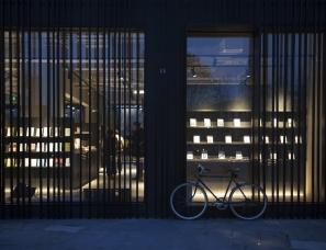 B.L.U.E.建筑设计--阿那亚单向空间书店
