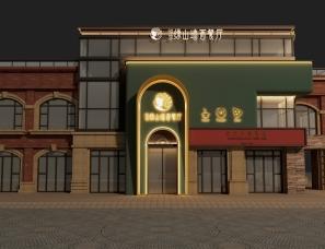 迪彼设计-成都-亲子西餐厅