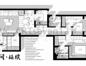 村里优化图(优化案例分享-115)