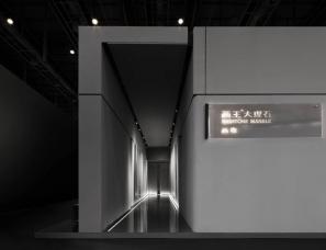 共生形态--画王·大理石2021中国厦门国际石材展览会展厅