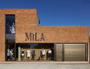 David Guerra--巴西Mila自然风商店