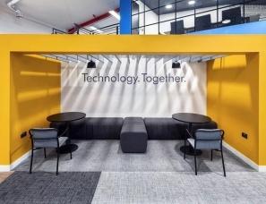 Oktra--科技咨询公司Utilize英国巴兹尔顿办公