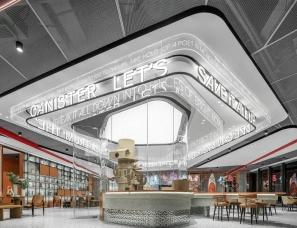 MOD墨设设计--苏州 信创上坤望湖四季售楼处