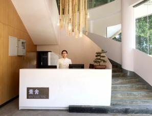 合肥素社设计- -清修主题酒店