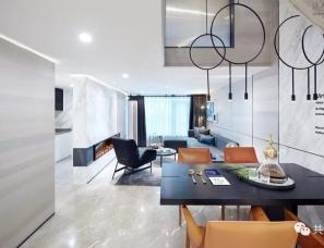 共生形态设计--越秀·星汇海珠湾创意样板间99M²